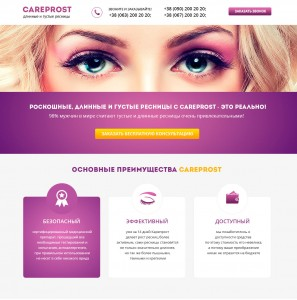 Care Prost Landing Page